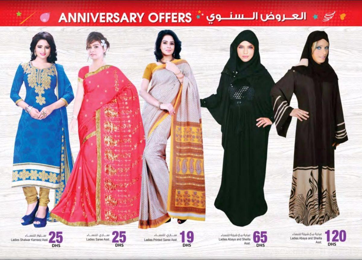 ladies-wear4-discount-sales-ae