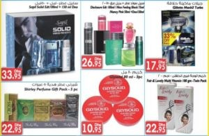 Perfumes Special Offer