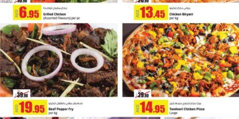foods big discount Offer