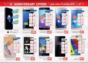 Smartphone Special Offer