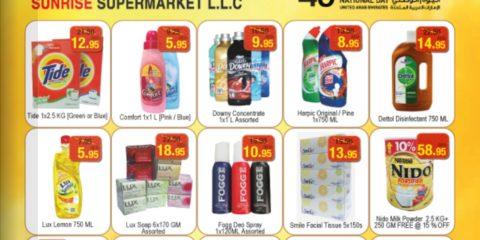 Sunrise City Supermarket