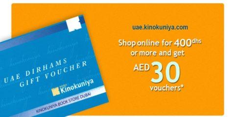 uae-kinokuniya-discount-sales-ae