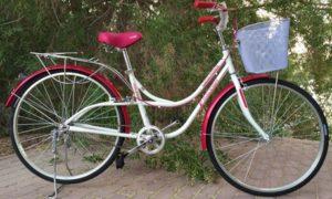Adults City Bike With Basket