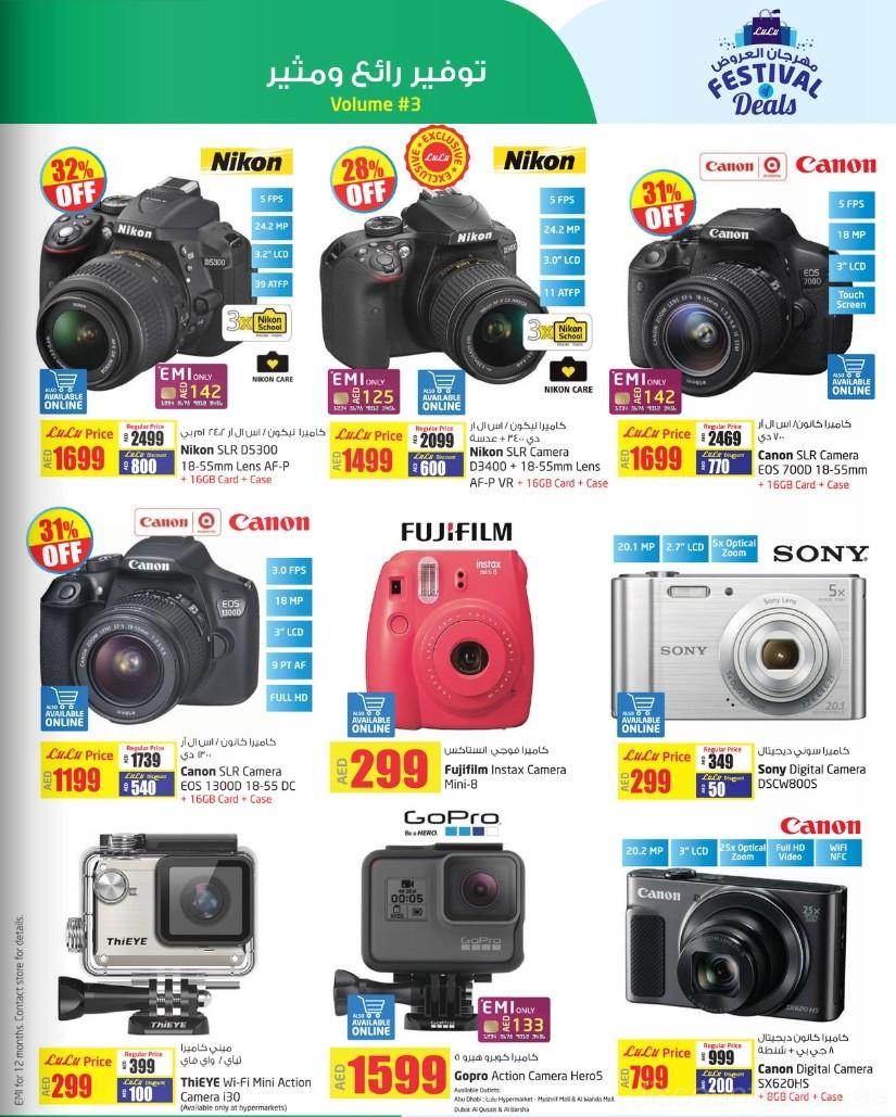 Save up to 32% OFF on DSLR Camera @ Lulu