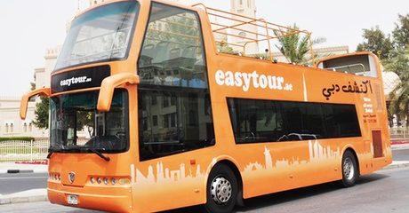 Double Decker Bus Tour of Dubai: Child (AED 49)