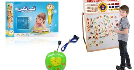 Educational Games for Children