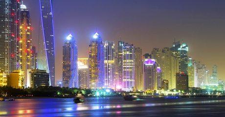 Guided Dubai Tour: Child AED 99