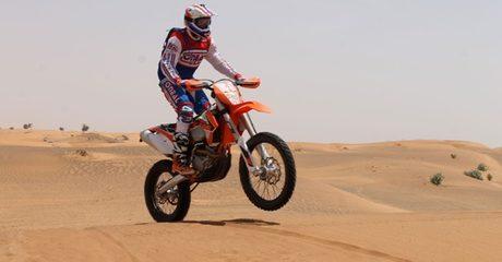 KTM Desert Adventure