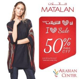 Matalan Super sale