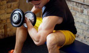 One-Month Gym Membership