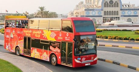 Sharjah Sightseeing Bus: Child AED 29