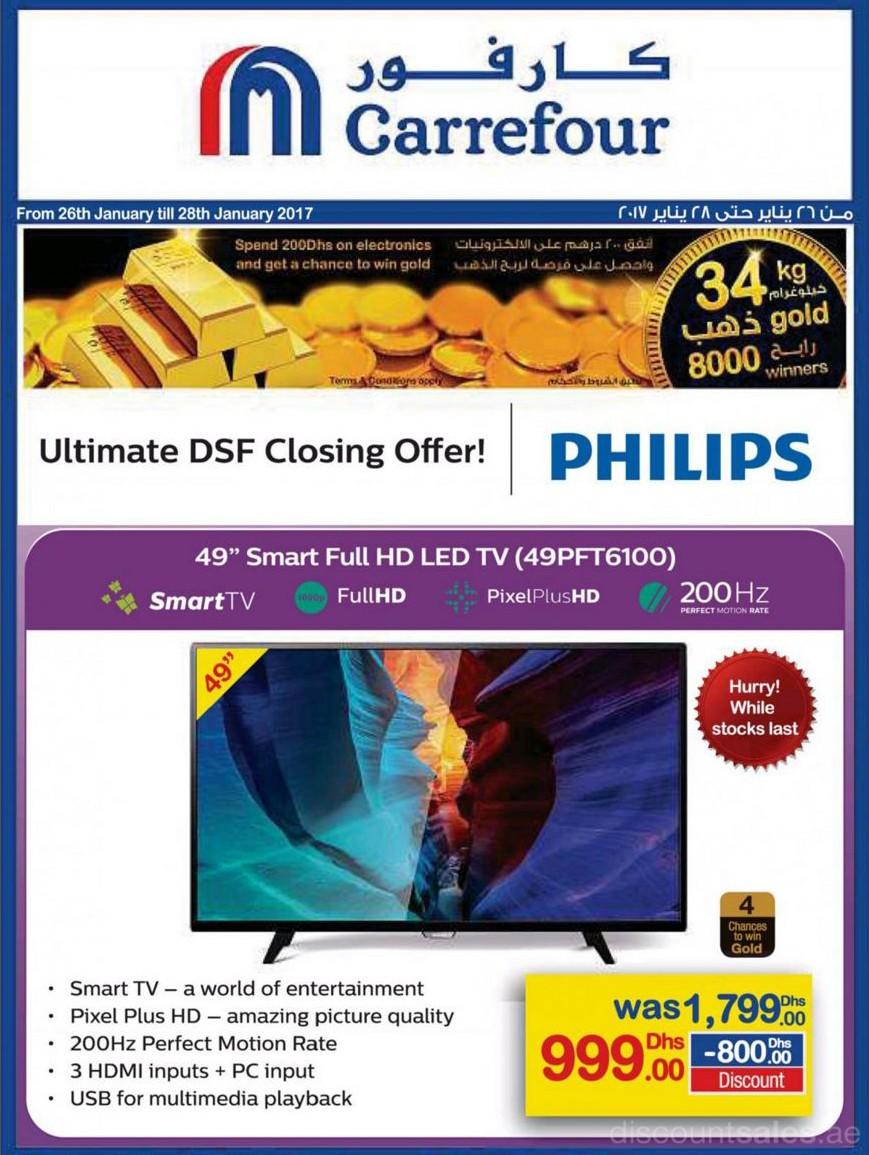 Plugins dsf deals / Panera bread coupons oct 2018