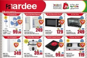 Aardee Appliances