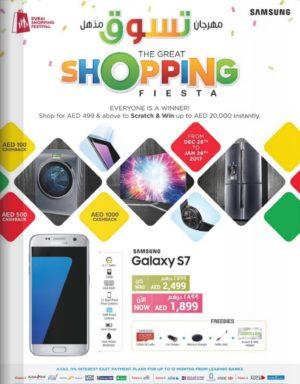 Shopping Fiesta