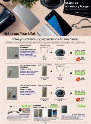 Samsung Accessory
