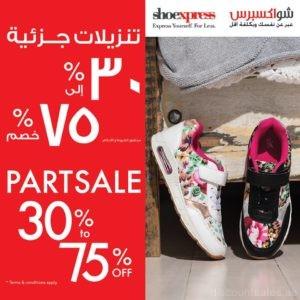 Shoexpress DSF Part Sale