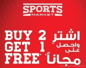 sportsmarket-offers-discount-sales