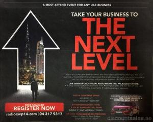 2017 ARN Business Club Seminars