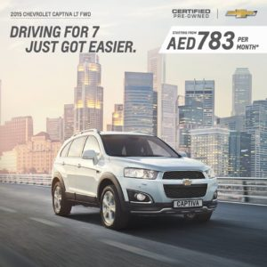 Al Ghandi Auto 2015 Chevrolet Captiva LT FWD Special Offer
