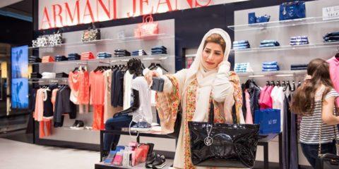 Armani Jeans, Al Ain Mall