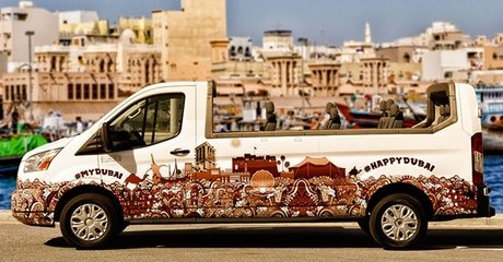Dubai Open Van Tour