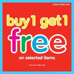 ELC Buy 1 Get 1 FREE Promotion