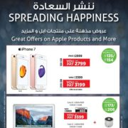 Emax Great Offers on Apple Products