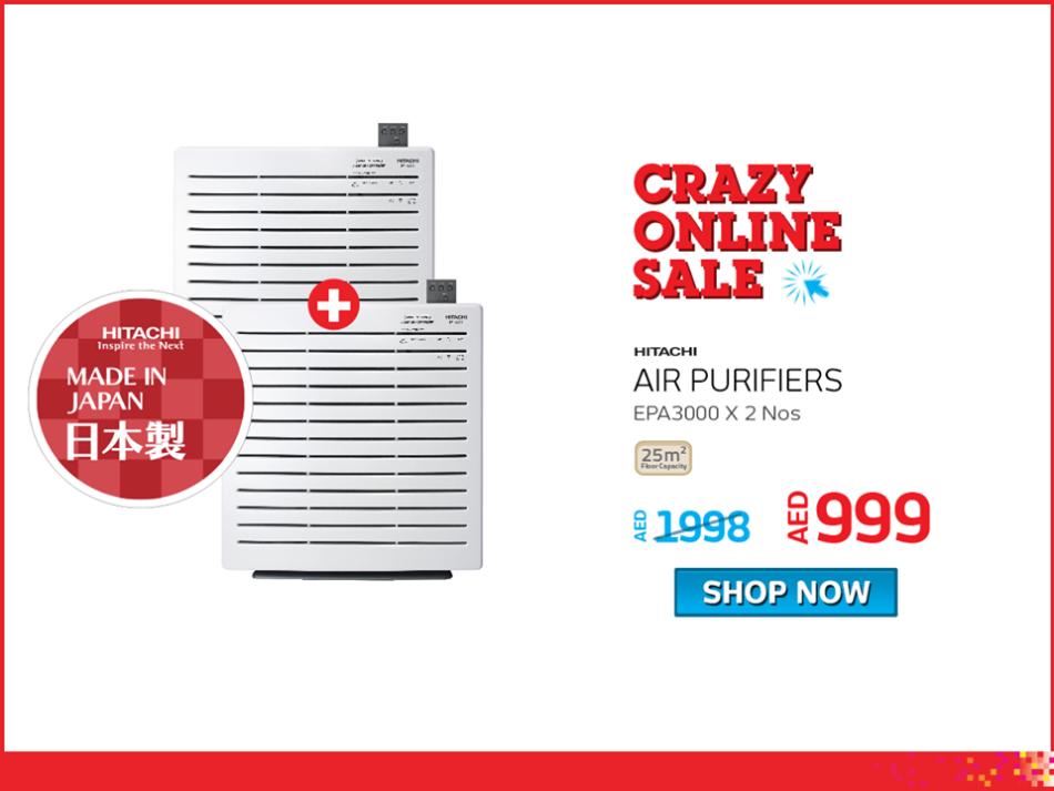 EROS Crazy Online Sale Promotion