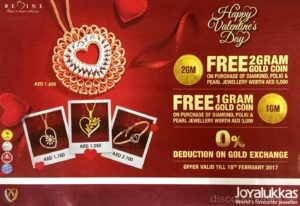 Joyalukkas Valentine's Day Special Offers