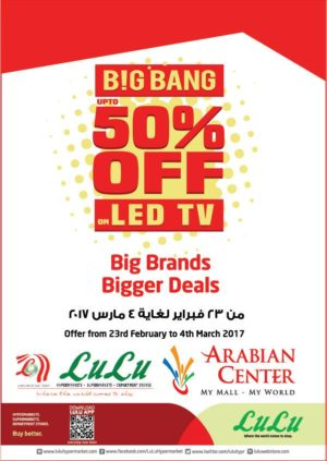 LULU Big Bang Offers Up to 50% OFF*