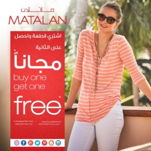 Matalan Buy 1 Get Free Promotion on Selected items