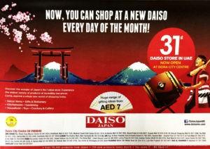 New Daiso Japan