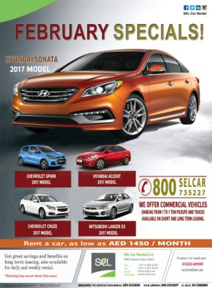 SEL Car February Special Offers