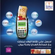 Receive Oasis Mall Gift Vouchers