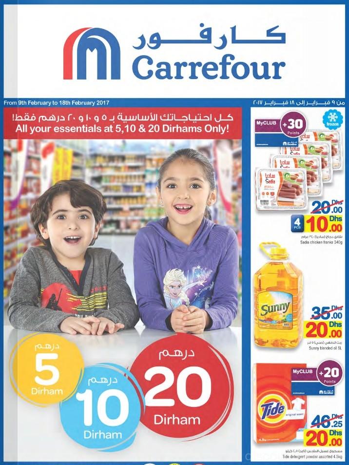 Carrefour Exclusive deals