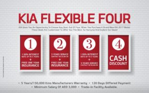 kia-feb9-discountsales-dubaioffers