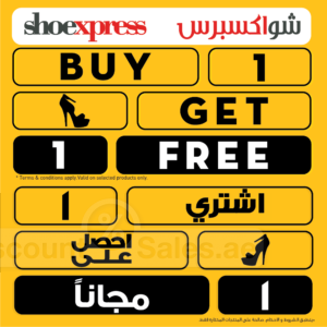 Shoexpress Buy 1 Get 1 FREE Amazing Deal