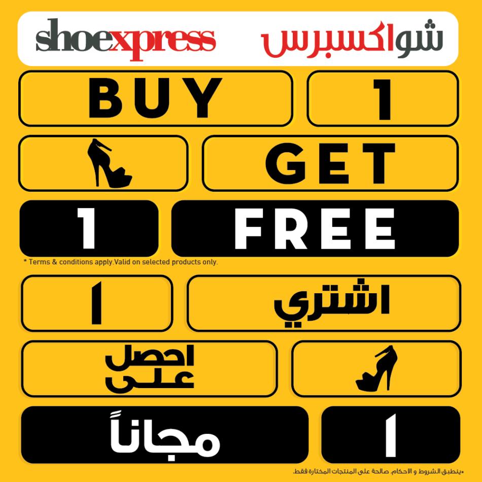Shoexpress Buy 1 Get 1 FREE Amazing Deal