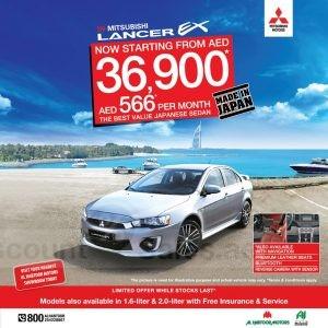 Mitsubishi Lancer EX Special Offer