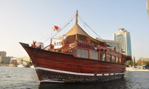 Dhow Cruise and Meal: Child AED 59