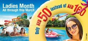 Dream Island Aqua Park