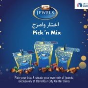 Carrefour first ever Galaxy Jewels Chocolate dispenser