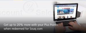 Souq-com-Emirates-NBD-dubai-offers-discount-sales