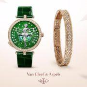 Van Cleef & Arpels Special edition watch Offer