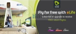 Etisalat Elife Fly for FREE Promotion