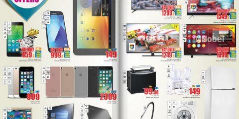 Hyperpanda Electronics & Gadgets Killer Offers