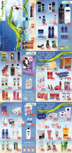 hyperpanda-dubai-offers-discount-sales