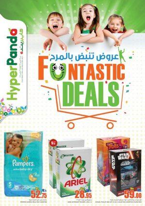HyperPanda Fantastic Deals