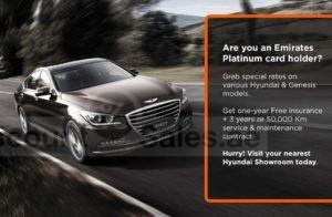 hyunadi-emirates-dubai-offers-discount-sales