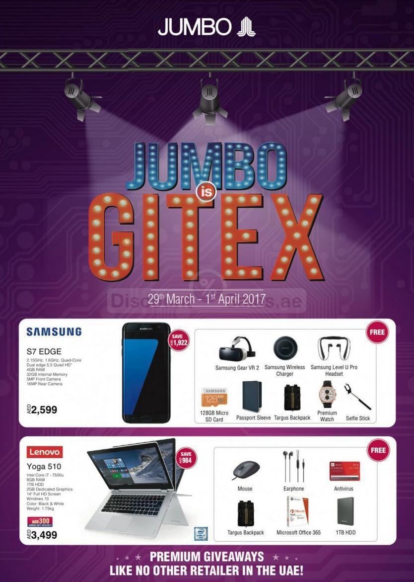 Jumbo Gitex 2017
